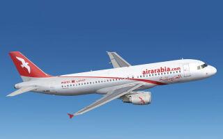 Как дешево долететь до Гоа?