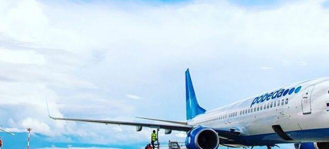 Из Нижнего Новгорода в Гоа: рассписание и цены на авиабилеты