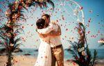 Свадебная церемония на гоа: особенности и цены