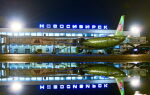 На Гоа из Новосибирска