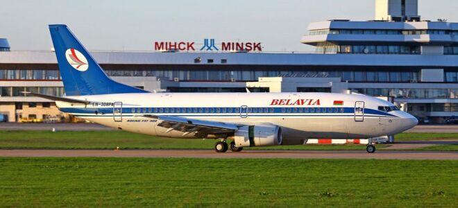 Отдых на Гоа из Минска