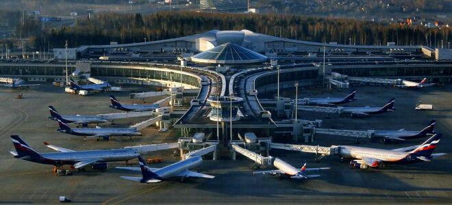 Как долететь до Гоа из Москвы
