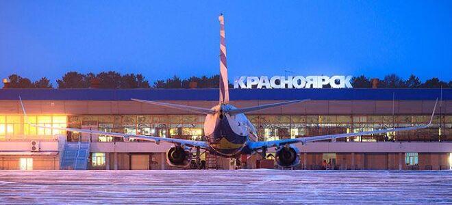 Из Красноярска в Гоа