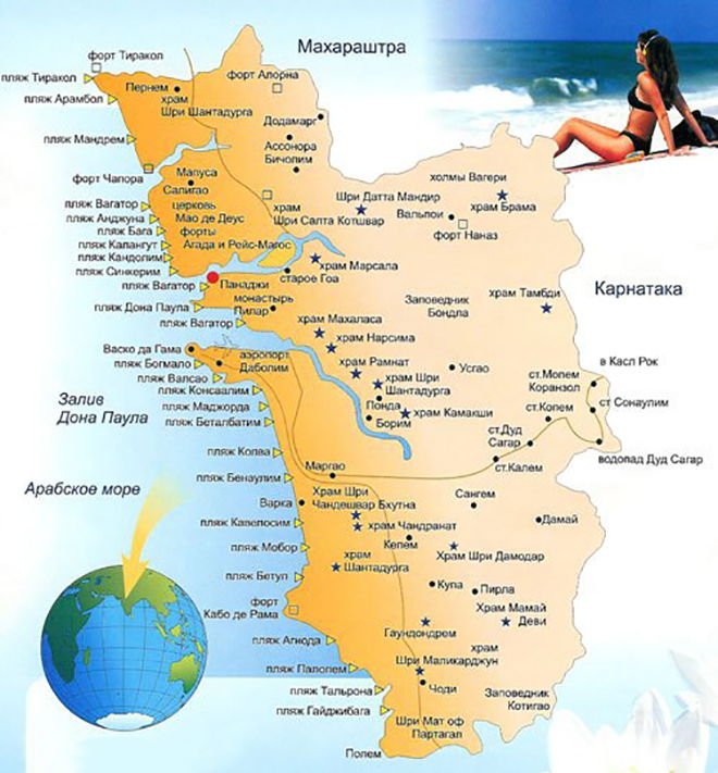 карта южного Гоа на русском языке с городами