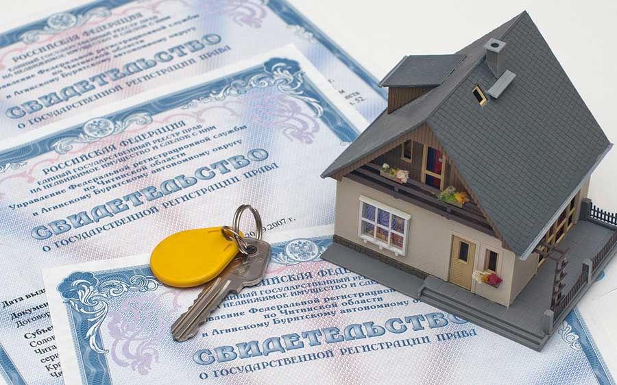 Купить дом на гоа цена вилла паттайя