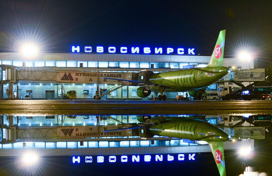 Авиабилеты на чартерные рейсы из екатеринбурга, москвы, санкт петербурга, челябинска